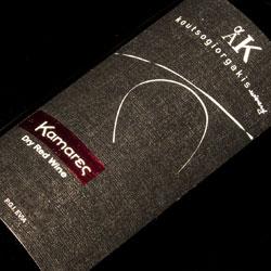 Koutsogiorgakis Winery Kamares Red