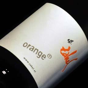 Zahel Orange T