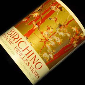 Birichino Besson Vineyard Grenache Old Vines